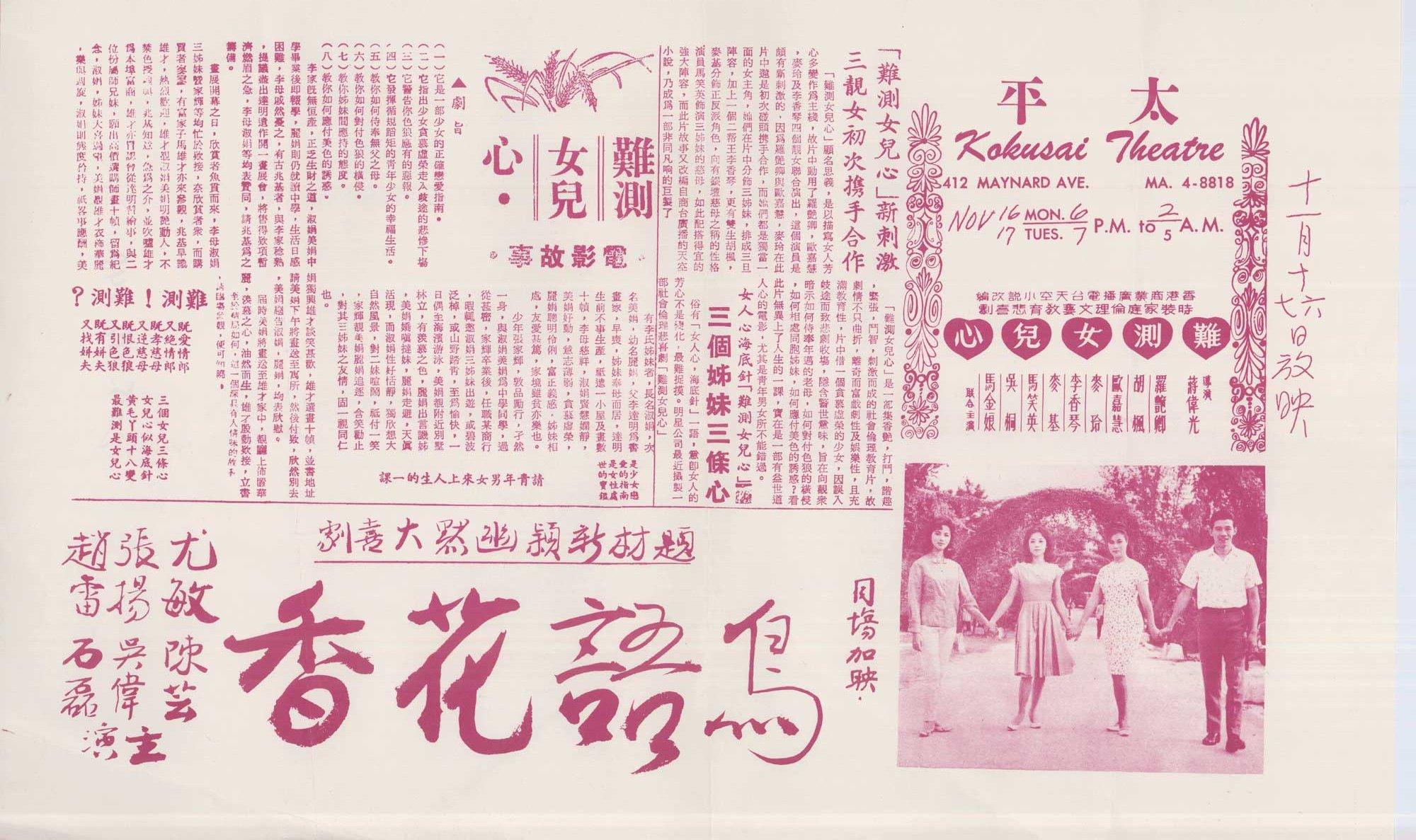 Xin Hai revolution memoirs(whole 8 volumes) (Chinese edidion) Pinyin: xin hai ge ming hui yi lu ( quan 8 ce ) zhong guo wen shi chu ban she