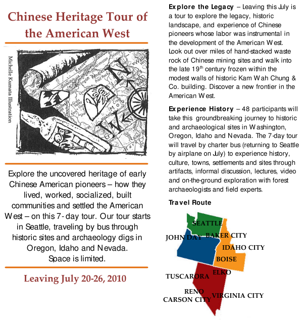 Chinese Heritage Tour overview